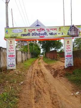 @Bokaro huge carpet Area at attractive price.Laxmi Residency phase-2