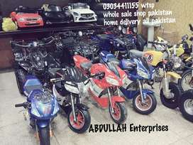 2020 petrol & battery ful variety atv quad wheel delivery all Pakistan