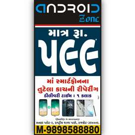 Front glass repairing at lowest rate . Only at Rs599