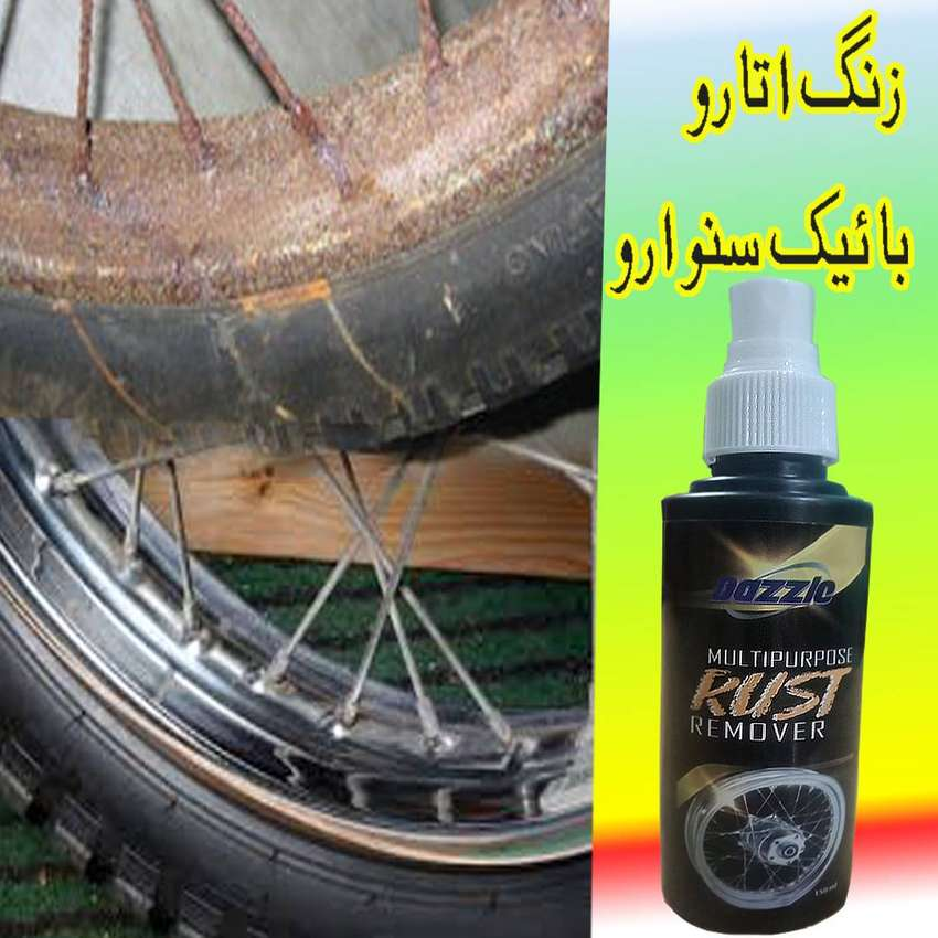 Wheel and mudguard rust remover 0