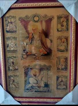 Punjabi God Photo Frame