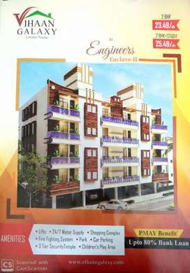 UNBELIEVABLE PRICE OF 23.5 LACS FOR 2 BHK IN  GR. NOIDA WITH  80% LOAN