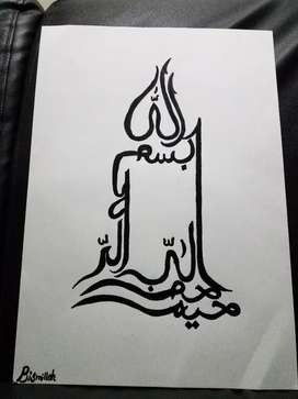 ARABIC CALLIGRAPHY FOR SALE