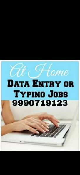 Come and join us for online job opportunities from home