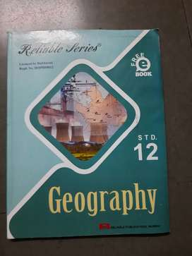 Class 12th hsc digest 2020 - 2021 completely new