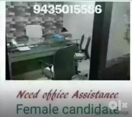 a smart unmarried girl office assistant need