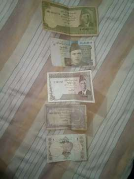 Old Pakistani Currency Note