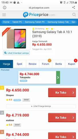 SAMSUNG GALAXY TAB A 10.1 INCH WITH S PEN