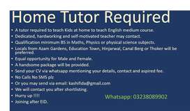 home tutor required