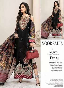 Noor by Sadia Asad 2020 Summer Collection