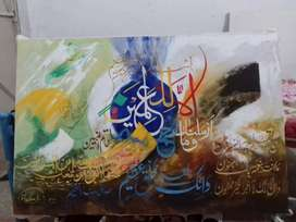 Arabic calligraphy handmade oil Painting on canvas