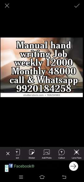 Weekly salary part time job