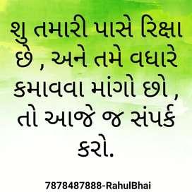 Auto Riksha Service
