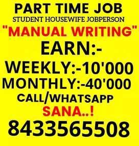 Homr job offer