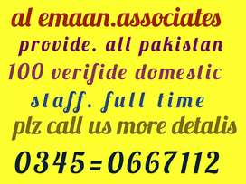 Nanny baby care cook maid Pateinet care all over staff