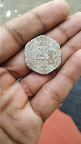 Old Indain coin