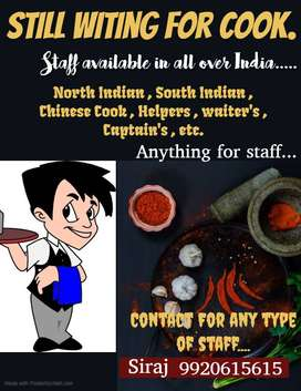 Required a cook in any department in all over India ..