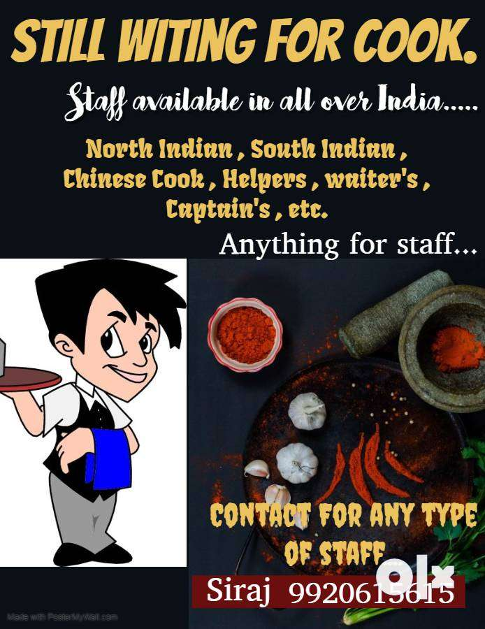 Required a cook in any department in all over India .. 0