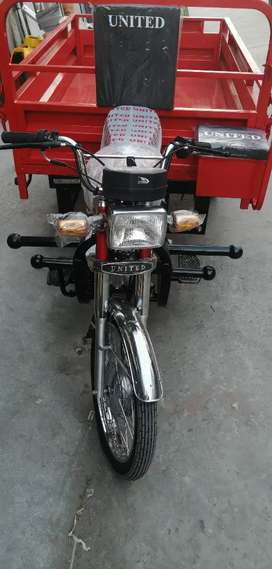 United Mc Loader 100cc with reverse Gear