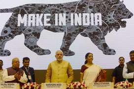 Make in India made in India scheme