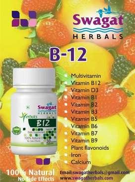 વિટામીન B12 એવું