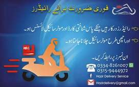Need delivery boy for hazir delivery service