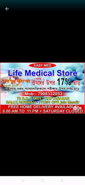 Need a male for medicine shop near bally station.
