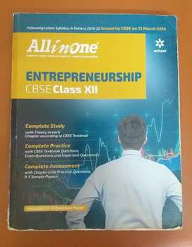 CLASS 12 CBSE 'ENTREPRENEURSHIP' ALL IN ONE GUIDE BY ARIHANT