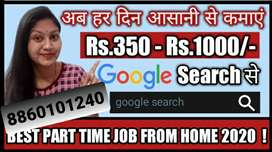 Its offer to do online home base work for everyone
