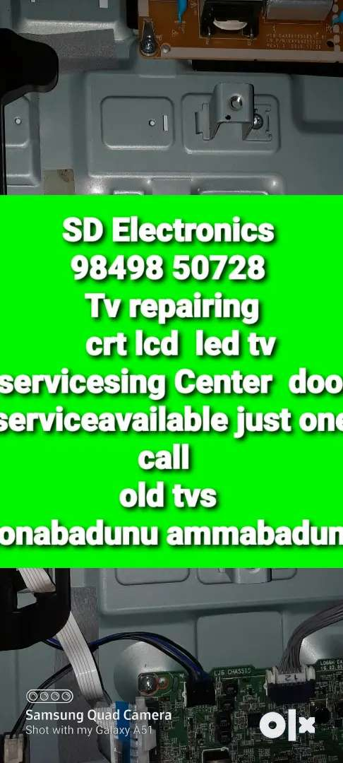 SD  Electronics Tv repairing  micro oven  repairing services