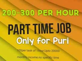 Job: 300 per Hour