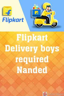 Nanded Delivery boys required
