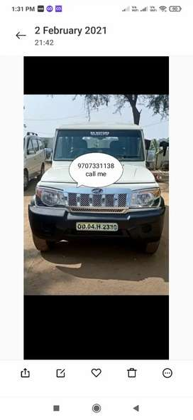 This is available selling car