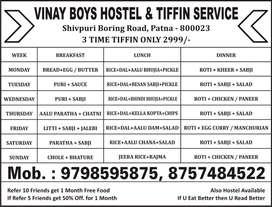 Vinay boys hostel