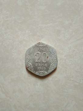 Old coin 20 paise