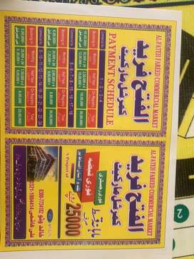 All fathe fareed commercial market