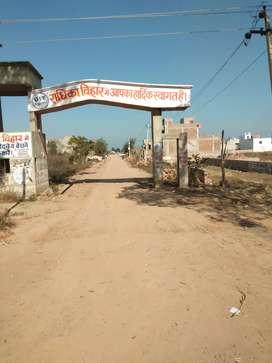 Plots available at Radhika vihar near surya city nh21 Bharatpur