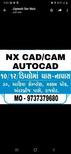 NX CAD / CAM, AUTOCAD and VMC PROGRAMMING