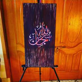 Calligraphy painting!