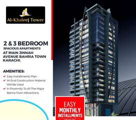 BUMPER OFFER ALKHALEJ TOWER IN BHARIA TOWN