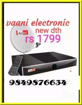 0ne month free dish TV new connection