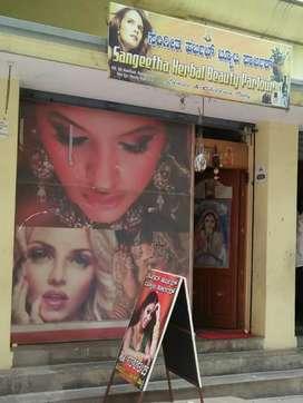 Sangeetha beauty parlour