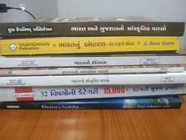 GPSC and GSSSB BOOKS