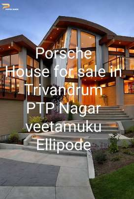 House For sale in PTP Nagar