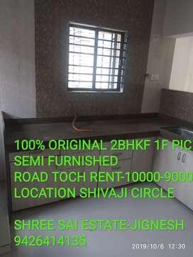 Shivaji Circle Road Touch