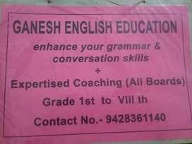 Shree Ganesh English Education