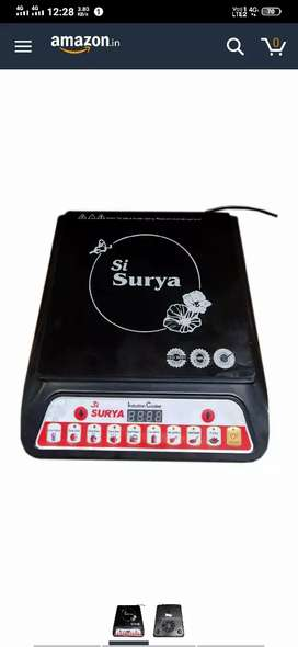 Si-surya induction cooktop