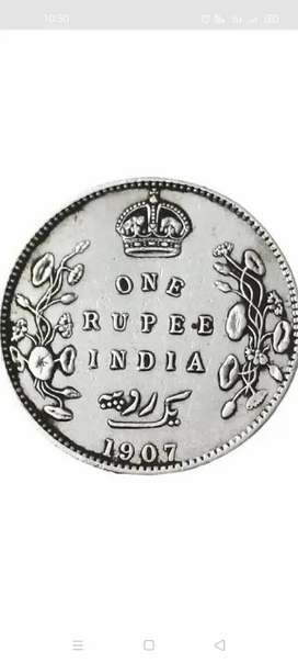 Coin  one indian coin