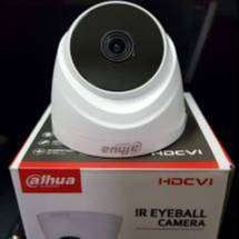 Dahua CCTV Indoor T1A21