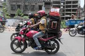 Delivery Boy Niranjanpur